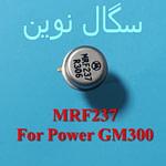 MRF 237 FOR POWER GM300