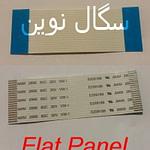 flat Panel Gm3689