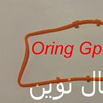 oring GP338