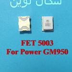 FET POWER GM950