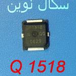 Q 1518