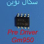 Pre Driver Gm950