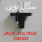 JACK VOLTAGE GM300