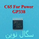C65 FOR POWER GP338
