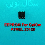 eeprom for GP&GM