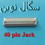 40 pin Jack