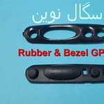 rubber and bezel GP338
